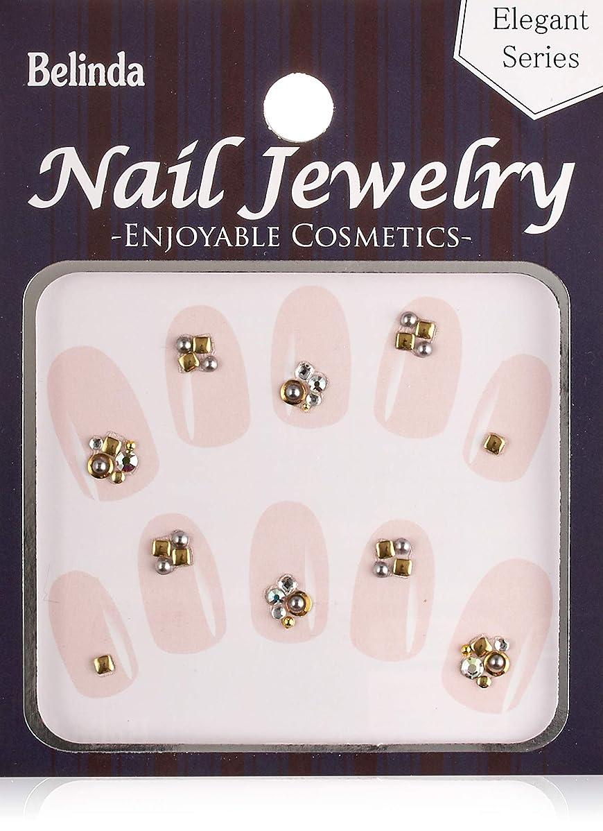 荒涼とした主流入射Belinda Nail Jewels No.422