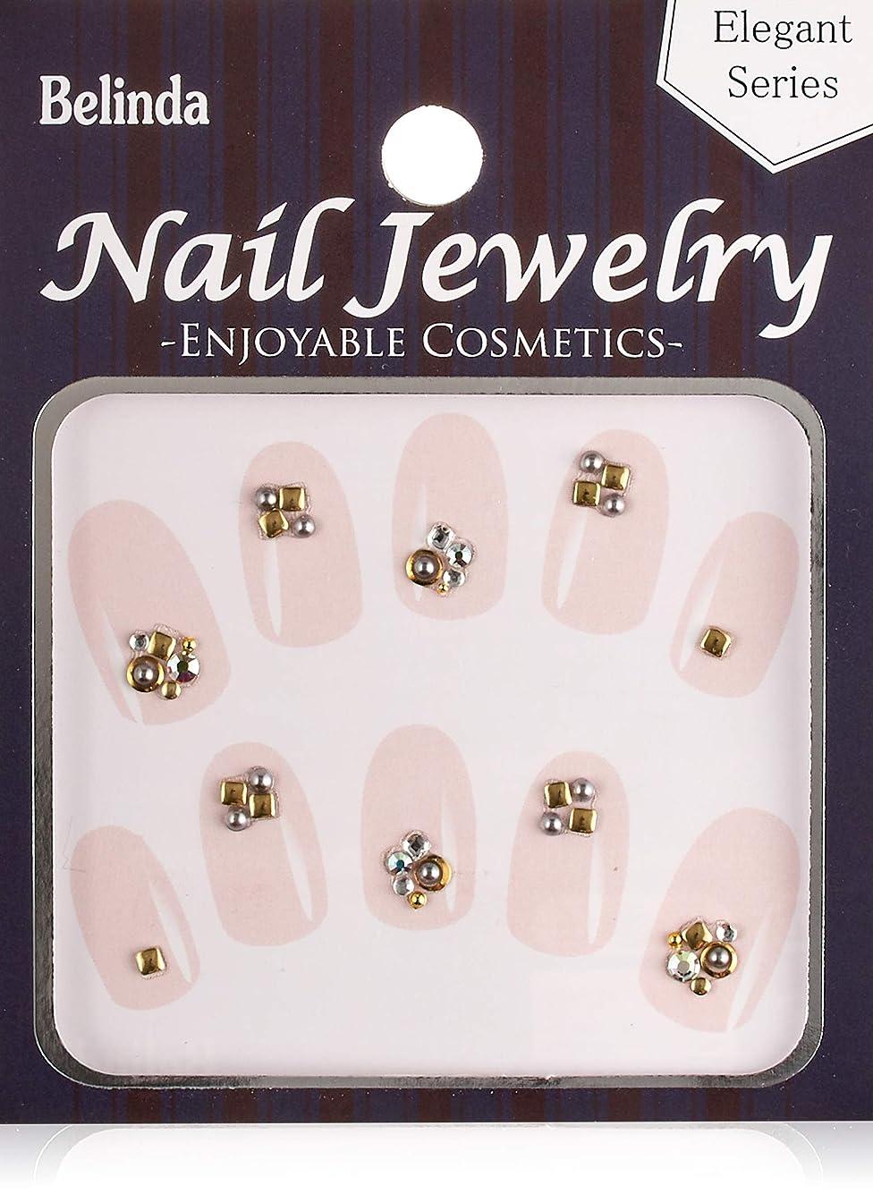 地味な誤解する副産物Belinda Nail Jewels No.422