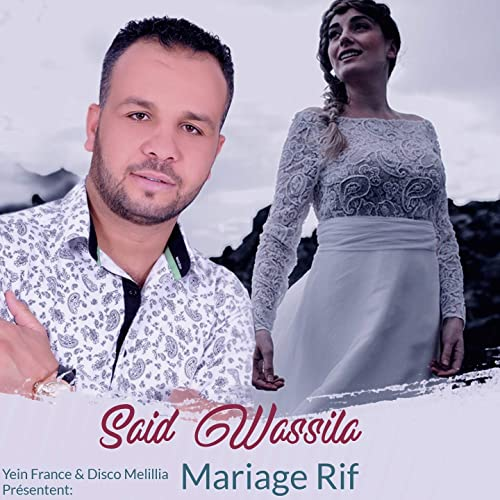 RIF Dating Site.)