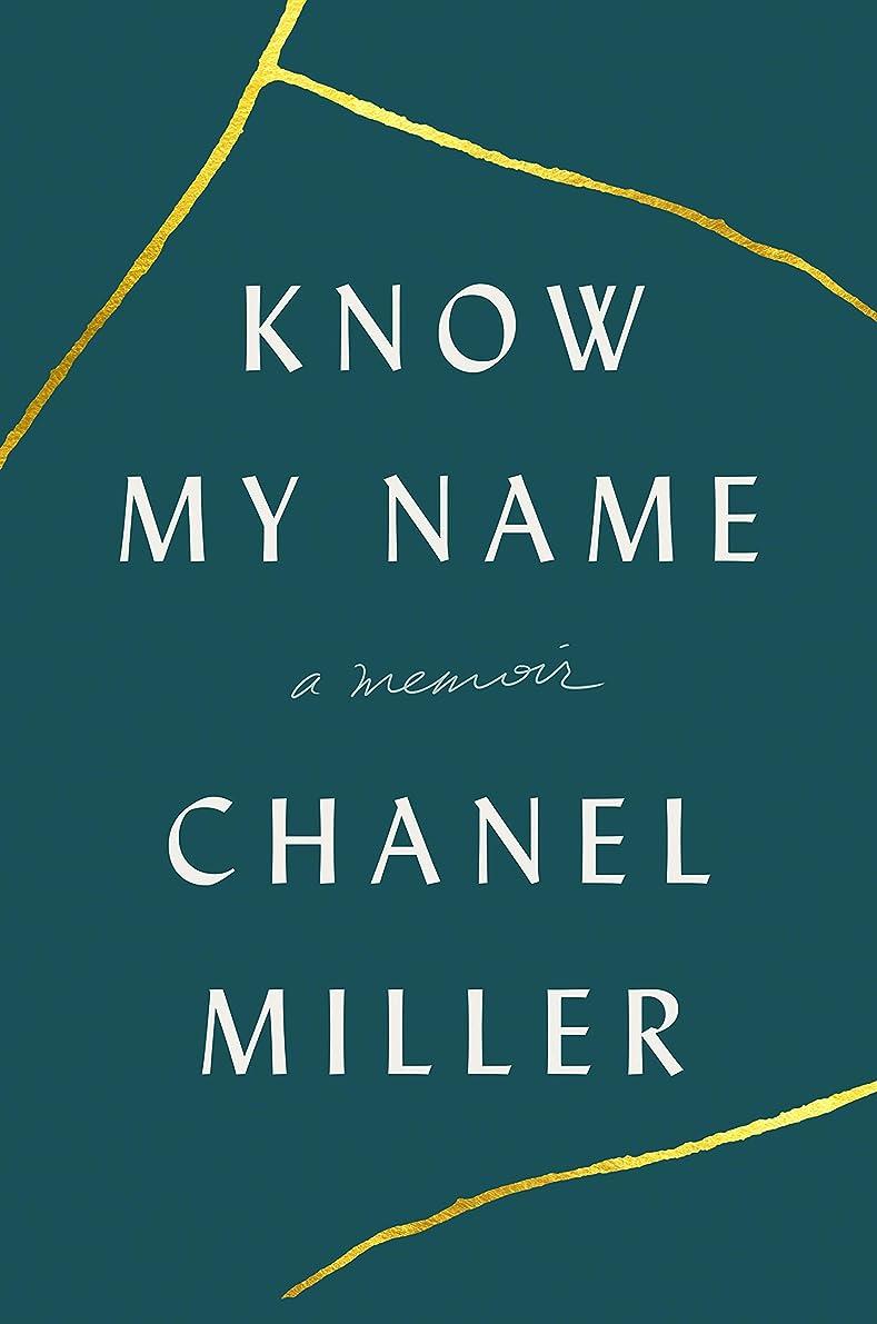 間に合わせマラソン恐ろしいですKnow My Name: A Memoir (English Edition)