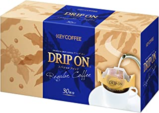 Key coffee drip On Special blend 8g ~ 30 bags