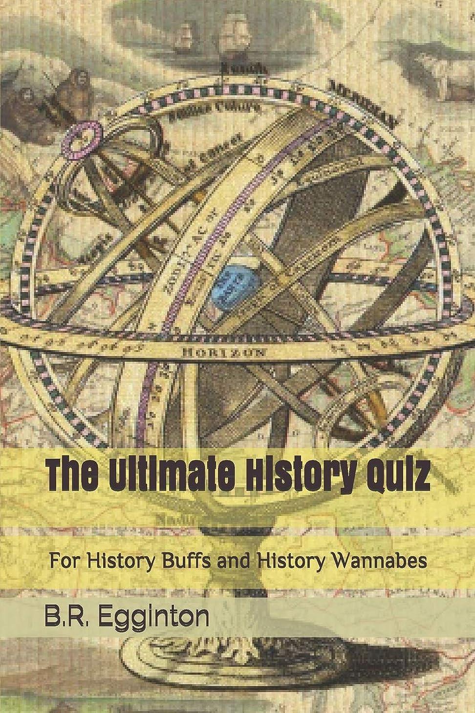 指紋教室効率的にThe Ultimate History Quiz