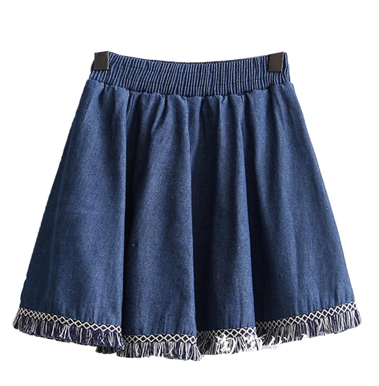 [美しいです]大きな庭ハイウエストロングデニムスカート弾性カラー裾タッセルバリスカートワンピース