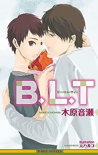 B.L.T【イラスト入り】 (ビーボーイノベルズ)