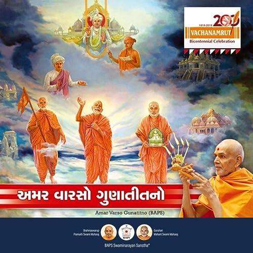 Happy New Year Mahant Swami 25