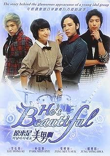 You're Beautiful/ He's Beautiful Korean Drama (4 DVD Digipak Complete Set) with English Subtitle (NTSC All Region)