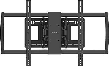 QualGear Heavy Duty Full Motion TV Wall Mount for 60
