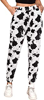 Romwe Women's Fire Print Sweatpants Elastic High Waist Jogger Pants Workout Active Pants