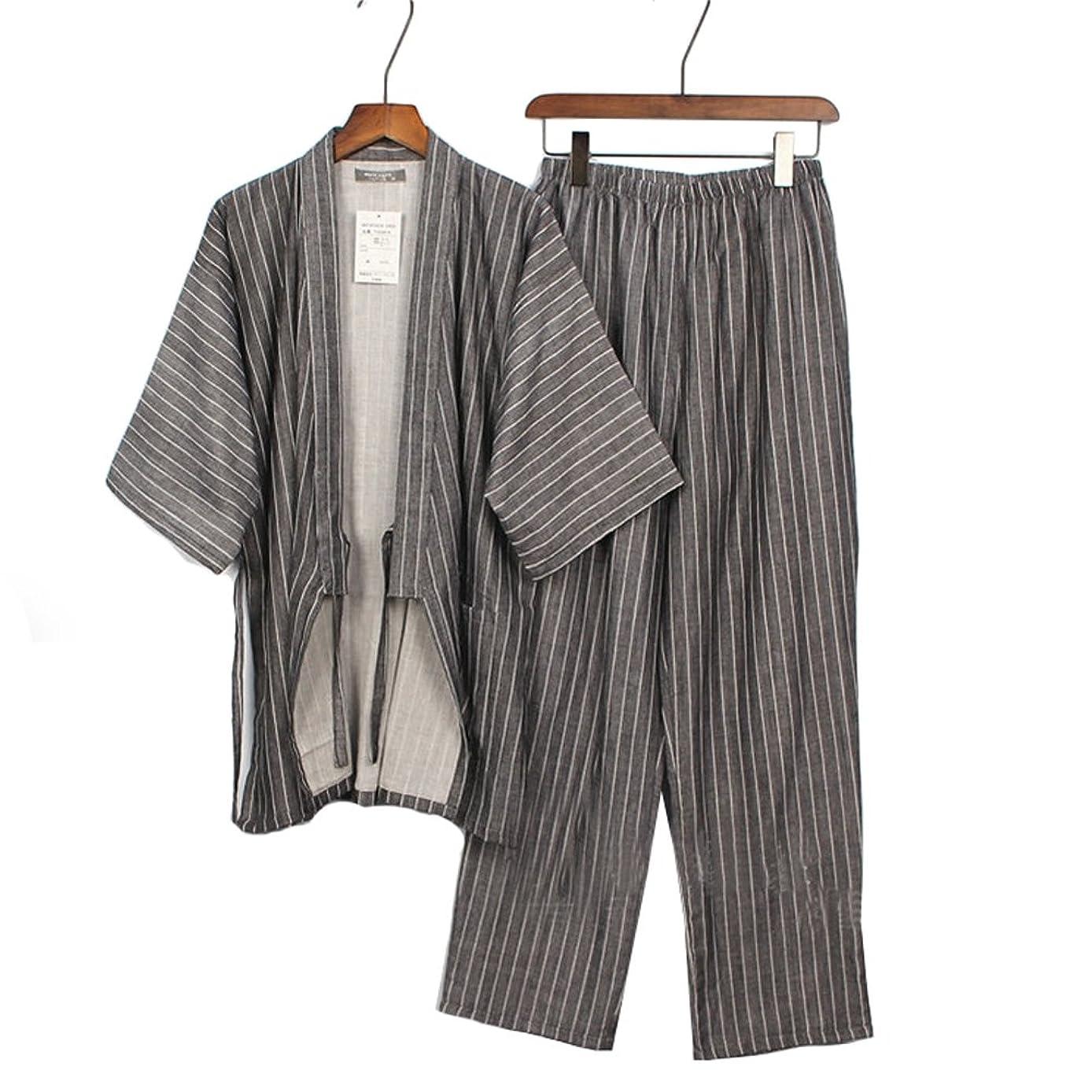 Men's Japanese Style Robes Pure Cotton Kimono Pajamas Suit Dressing Gown Set-A1