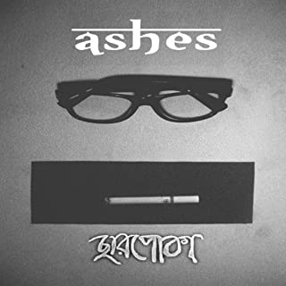 Best ashes charpoka songs Reviews