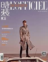 jackson wang magazine