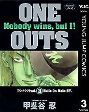 表紙: ONE OUTS 3 (ヤングジャンプコミックスDIGITAL) | 甲斐谷忍