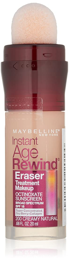世界カップルランチMAYBELLINE Instant Age Rewind Eraser Treatment Makeup - Creamy Natural (並行輸入品)