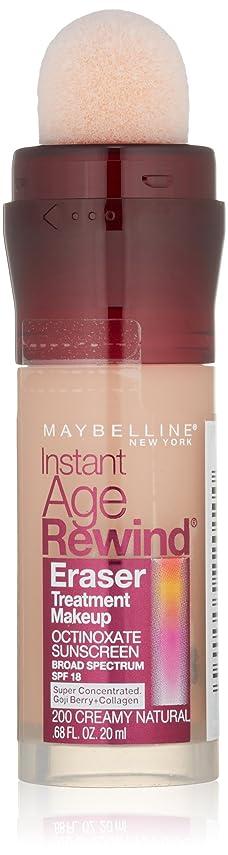 頑丈通知する枕MAYBELLINE Instant Age Rewind Eraser Treatment Makeup - Creamy Natural (並行輸入品)