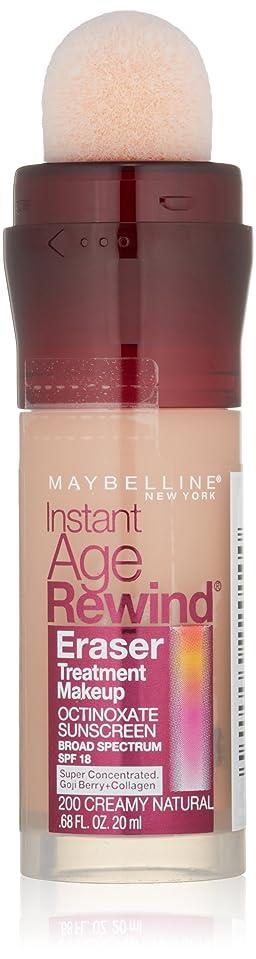 使役悪党無しMAYBELLINE Instant Age Rewind Eraser Treatment Makeup - Creamy Natural (並行輸入品)
