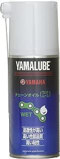 ヤマハ(YAMAHA) ヤマルーブ180 チェーンオイル(ウェットムースタイプ) 180ml 90793-40062