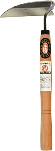 Japanese Weeding Sickle Very Sharp Edge Quick Work