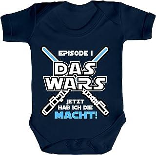 ShirtStreet Strampler mit Motiv Bio Baumwoll Baby Body kurzarm Junge - Das Wars jetzt hab ich die Macht!