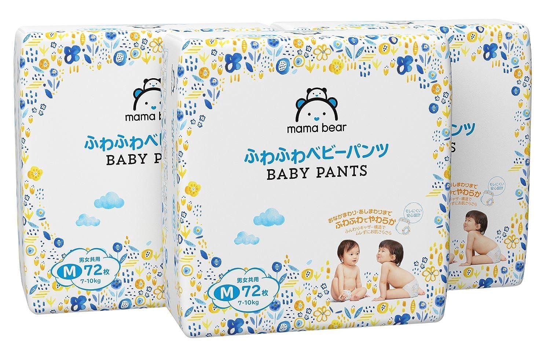 [Amazonブランド]Mama Bear ふわふわベビーパンツ M(7-10kg) 72枚×3パック
