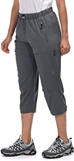 Women's Outdoor Stretch Quick Dry Hiking Capri Pants