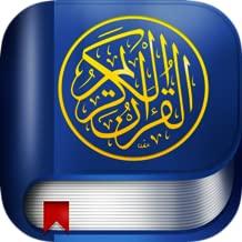 The Holy Quran - English (+Audio)