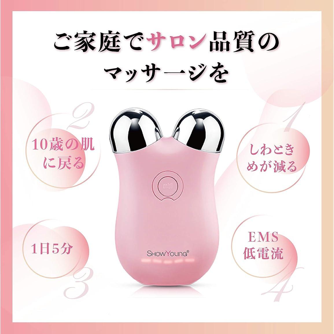 付属品貴重な呼吸Showyoung 微小電流ミニ顔マッサージ器、顔の調色装置、しわと細紋の減少、皮膚、リンパのマッサージ、調整の質、2年の品質の保証に用いる。