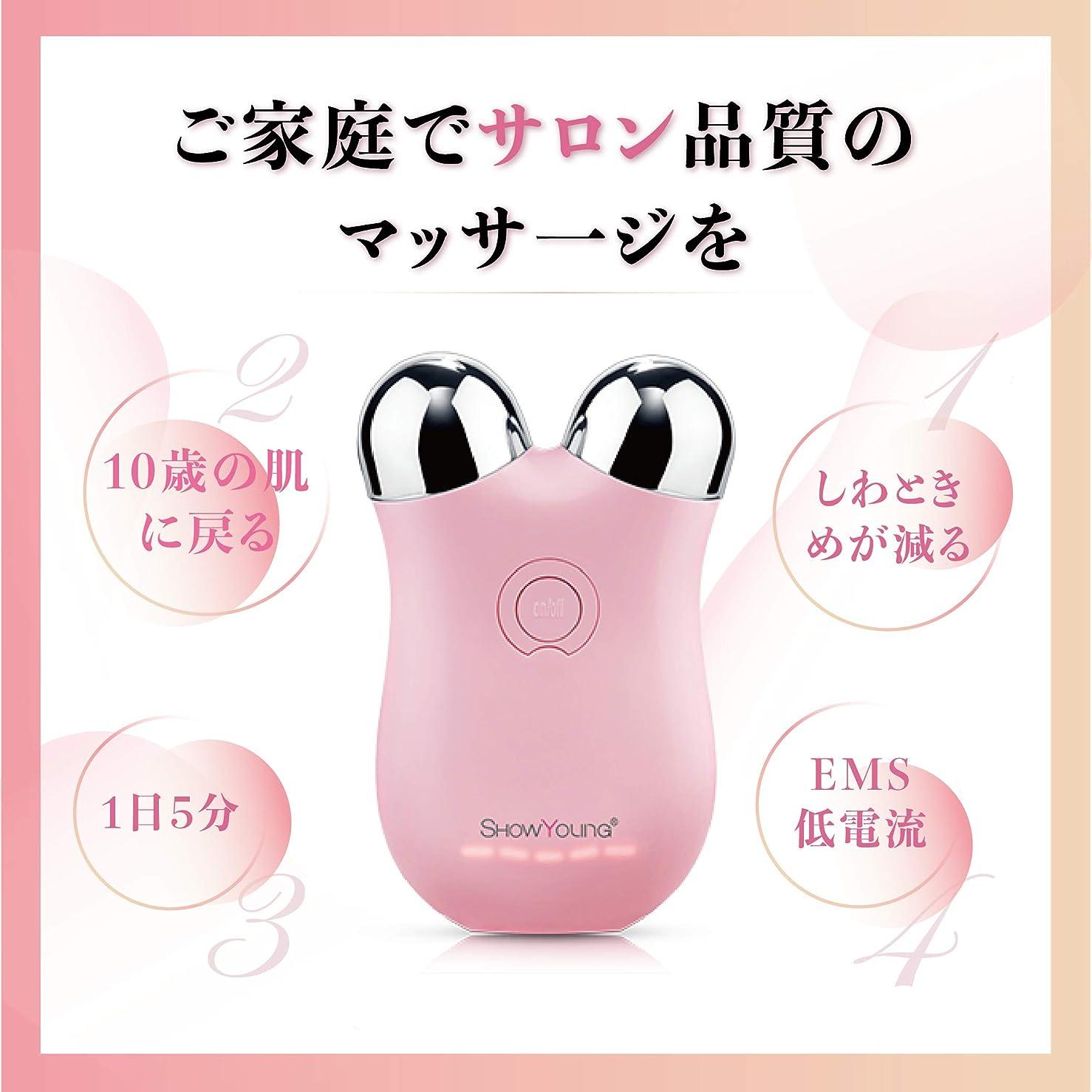 美容師フラフープ散髪Showyoung 微小電流ミニ顔マッサージ器、顔の調色装置、しわと細紋の減少、皮膚、リンパのマッサージ、調整の質、2年の品質の保証に用いる。