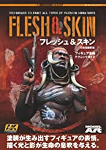 AK Learning Series Fresh & Skin Figure Painting Technique guide Japanese translated version
