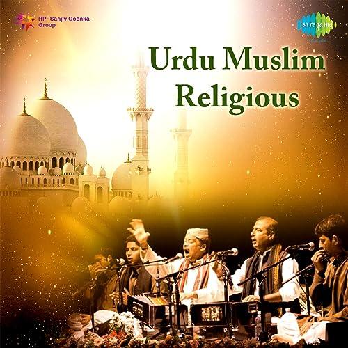Bigdi Meri Bana Do Haji Malang Baba By Sailani Shad Qawwal On Amazon Music Amazon Com