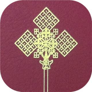 Amharic Bible with KJV and WEB - Bible Study Tool, aka Hiyaw Qal