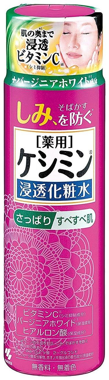 カエルテクニカルジェットケシミン浸透化粧水 さっぱりすべすべ シミを防ぐ 160ml×3個