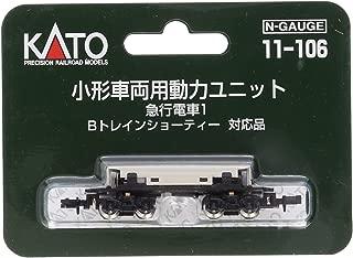 KATO Nゲージ 小形車両用動力ユニット 急行電車1 11-106 鉄道模型用品