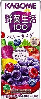 カゴメ 野菜生活100 ベリーサラダ 200ml×24本