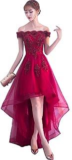 「小丸子の花轮クン」レディース ワンピース ドレス 刺繍レース フィッシュテール 結婚式 パーティー