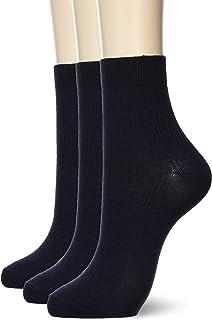 [キューポップ] 丈が選べるスクールソックス(3枚組) 抗菌・防臭 靴下 制服 男児 女児 白 紺 黒ハイソックス ST-306