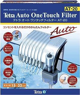 テトラ (Tetra) オートワンタッチフィルター AT-20