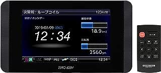 コムテック GPS液晶レーダー探知機 ZERO 605V 無料データ更新 移動式オービス/ゾーン30対応 OBD2接続 COMTEC ZERO605V