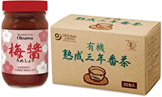 オーサワ うめしょう 250g と 有機熟成三年番茶 ティーバッグ (1.8g × 20包)セット