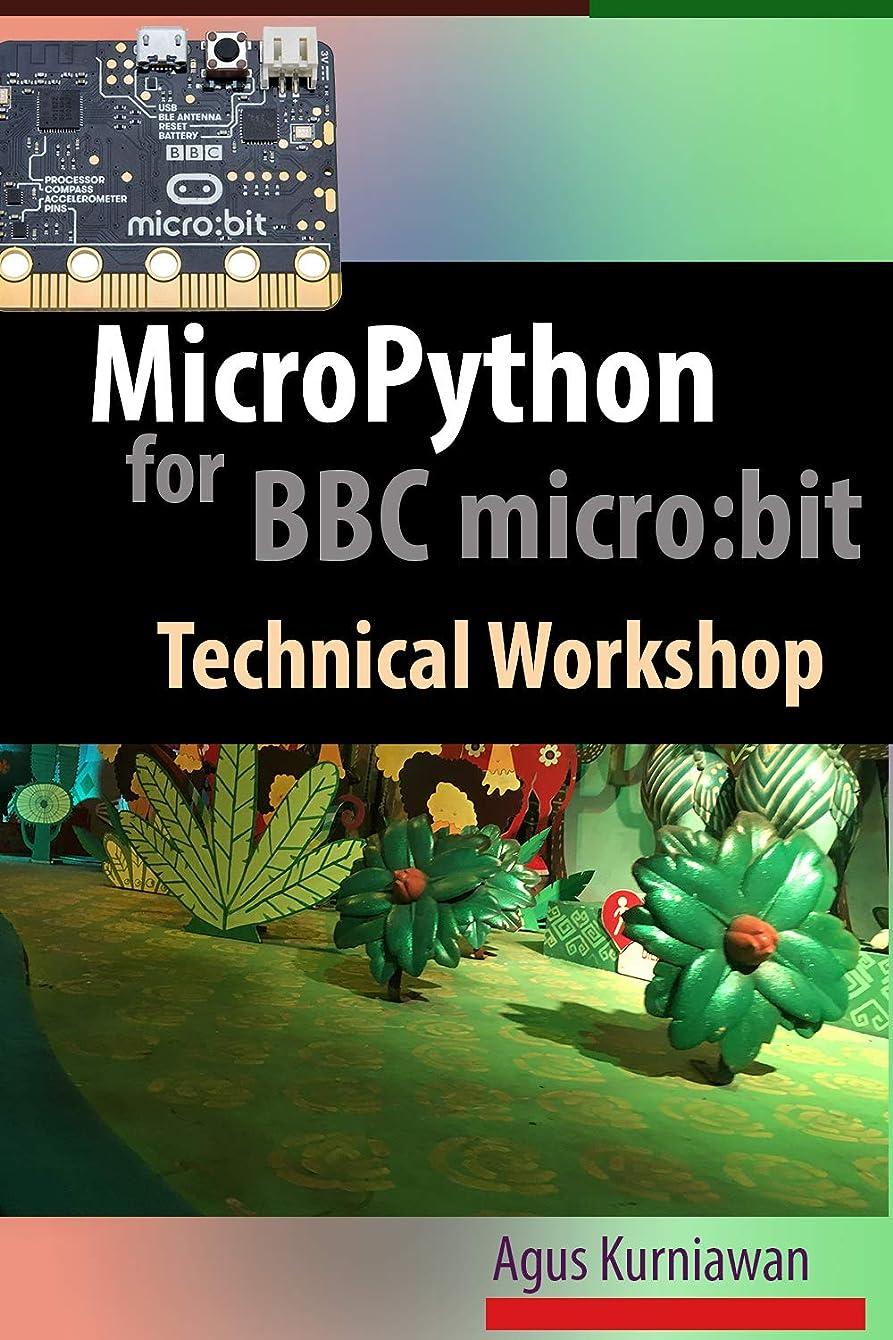 なんでも改革機械MicroPython for BBC micro:bit Technical Workshop (English Edition)