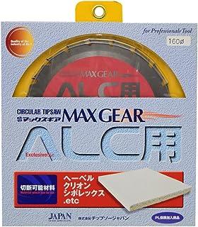 チップソージャパン TJマックスギアALC用160×20P