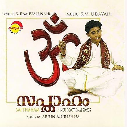 Amazon fr : Krishna Das - Depuis 3 mois : Téléchargement de Musique