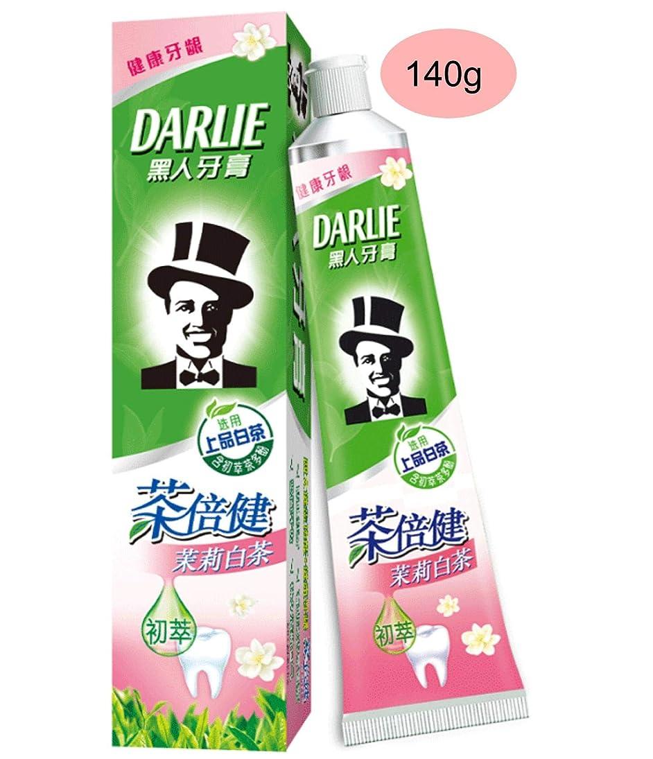 努力時制または台湾 黒人歯磨き粉 有機茶葉エキスシリーズ ジャスミンホワイトティーフレーバー 140g DARLIE 黑人牙膏 茶倍健 茉莉白茶