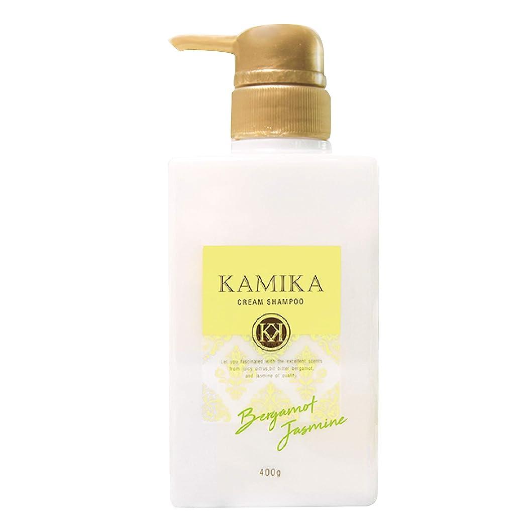 シャワー汚す地上の夏限定ベルガモットジャスミンの香り 黒髪クリームシャンプー KAMIKA(カミカ) 自然派オールインワンシャンプー 幹細胞配合 (1)