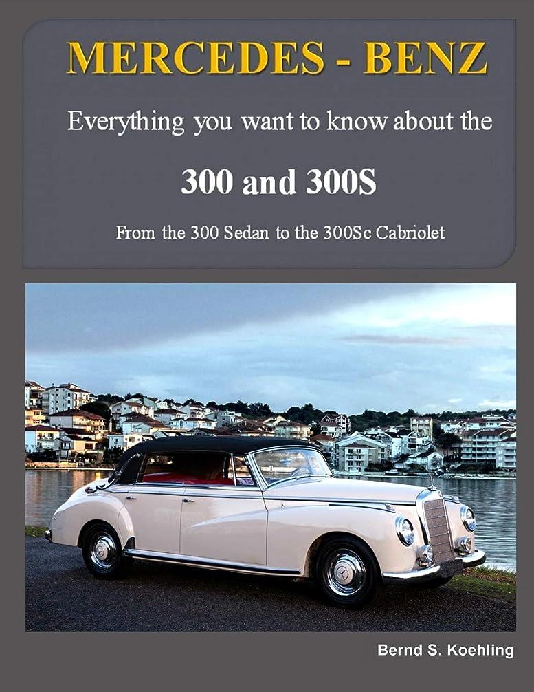 それぞれみなさん虫MERCEDES-BENZ, The 1950s 300, 300S Series: From the 300 Sedan to the 300Sc Roadster