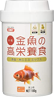 コメット 金魚の高栄養食 赤虫・糸ミミズ入りの金魚の粒餌 100グラム (x 1)
