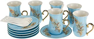 اوبلينا Petite Feather Cup & Saucer Set - 12 Piece