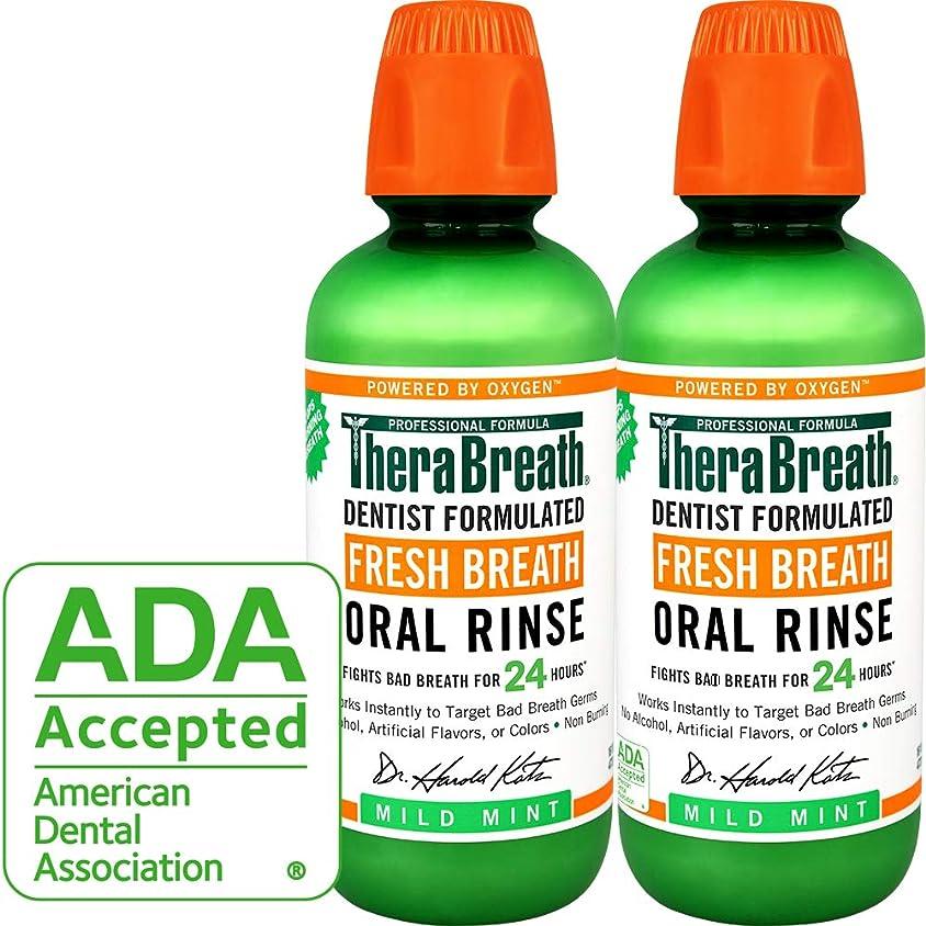 グリーンバック順応性いたずらな【お得な2本セット【セラブレス フレッシュブレス オーラルリンス マイルドミント 473ml/16オンス 並行輸入品 Therabreath Fresh Breath Oral Rinse Mild Mint, 16 oz × 2 Bottles