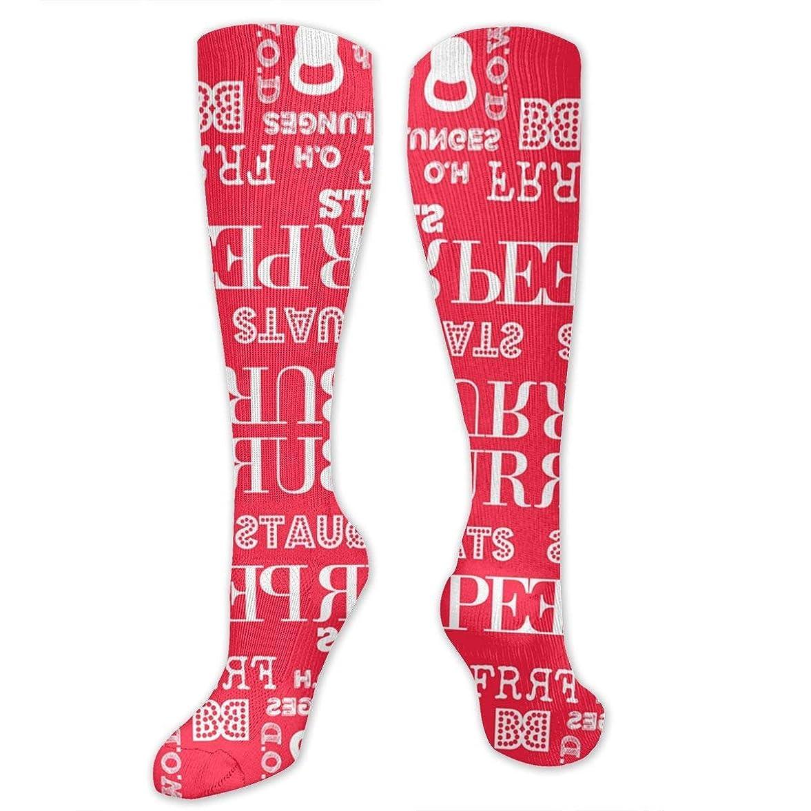 フォアマン樫の木学士靴下,ストッキング,野生のジョーカー,実際,秋の本質,冬必須,サマーウェア&RBXAA I Love Burpees Red Socks Women's Winter Cotton Long Tube Socks Cotton Solid & Patterned Dress Socks