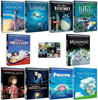 The Master Collection: Written & Directed by Hayao Miyazaki (Nausicaa of the Valley of the Wind / Castle in the Sky / My N...