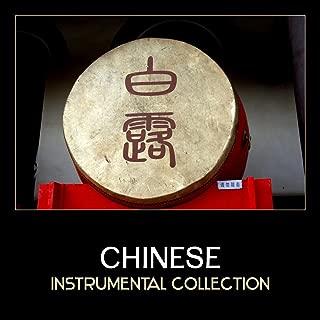 Chinese Instrumental Collection – Asian Zen Music, Traditional Asian Music, Traditional Chinese Instruments, Flute, Bells, Drums, Tibetan Bowls, Oriental Music